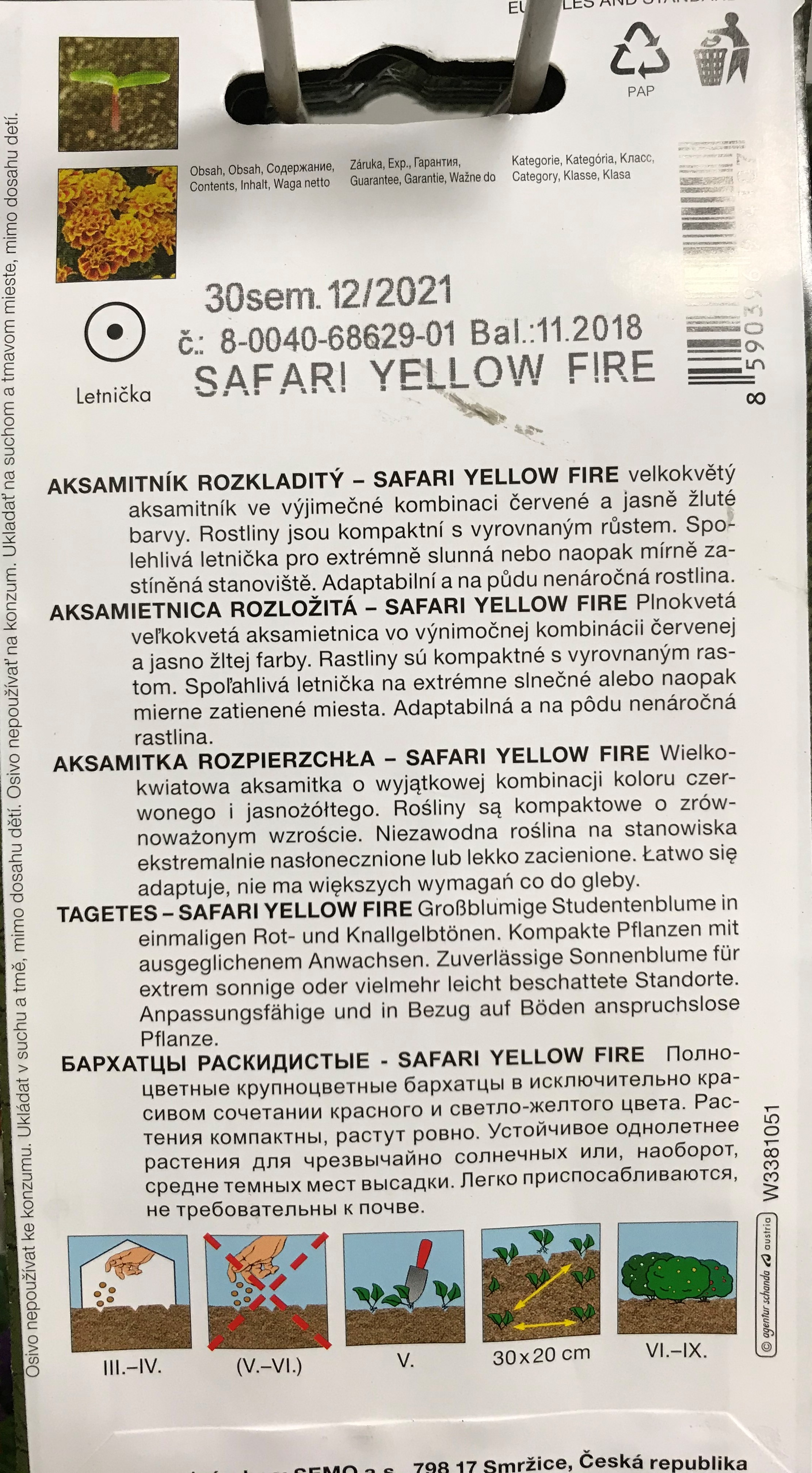 Aksamietnica SAFARI fire